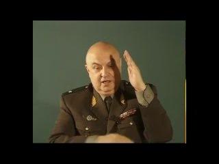 Знаменитая лекция(предсказание) генерала Петрова 2004год. Часть№1.