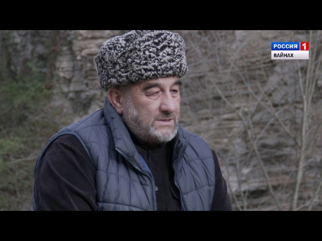 Призвание - Саид-Эмин Джабраилов (Ахмед Товсултанов) - Чечня