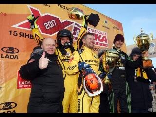 Первая Российская гонка на LADA Vesta (Победитель Кирилл Ладыгин)