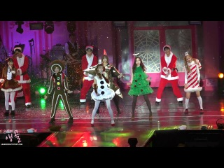 161217 Pink Party _ Wanna Be 직캠