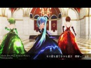 【MMD】Liar Dance (motion DL)