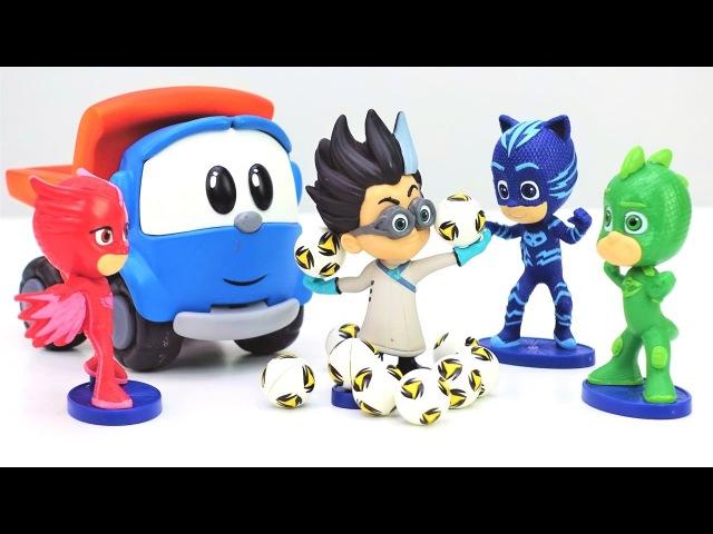 Türkçeizle.Leo Junior ve Pijamaskeliler oyuncakları kurtarıyor.erkekçocukvideoları