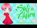 [Vocaloid RUS] GUMI Hatsune Miku - Kotoba no Uta (Cover by Sati Akura)