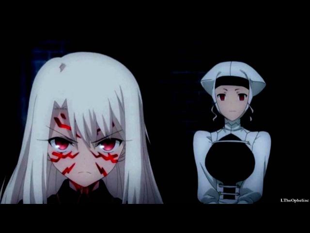 Illyasviel von Einzbern | Insane | Fate/Zero