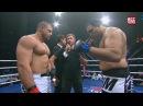 Иван Штырков vs Рикко Родригез Ivan Shtirkov vs Ricco Rodriguez