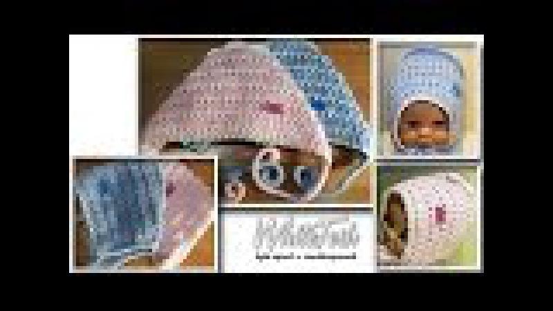 Чепчик для новорожденного крючком
