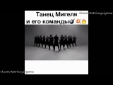 Танцы на ТНТ Танец  Мигеля и его команды