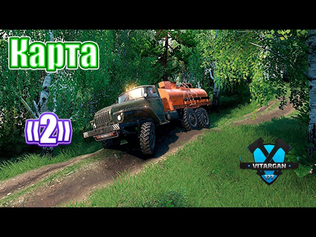Spin Tires Карта 2