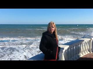 Шторм на Черном море, Алушта