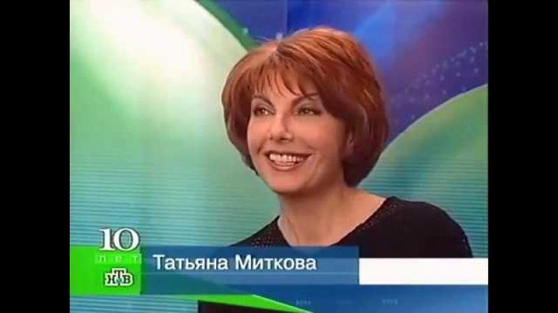 НТВ Автопортрет НТВ 10 10 2003