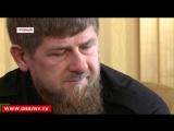 Рамзан Кадыров встретился со специальным представителем МИД России в Ливии Львом Деньговым