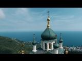 Венчание в Крыму от агентства SHTEINGROUP 8 978 836 65 61