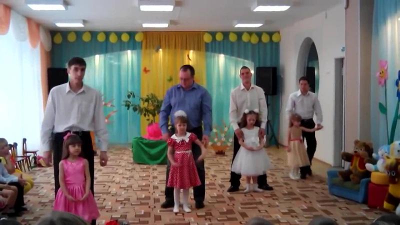 Трогательный танец папочек и дочек wmv