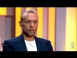 20/05/2017. Денис Глушаков в «Ок на связи!»
