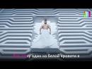 Смешная пародия на клип Сергея Лазарева Youre the only one