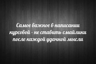 Дипломные на заказ в Кирове курсовые рефераты ВКонтакте Основной альбом