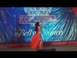 Королева Belly Dance 2016. Ангелина Ким. Табла 5227