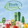 Etude Organix (Этюд Органикс)