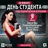 Подслушано Казахи Астрахани [ПКА]