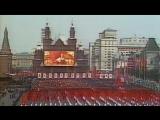 1 мая. Демонстрация на Красной площади / 1980