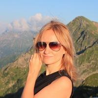 Anastasia Denskevich