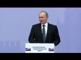 Путин Как заработать миллион и купить лексус