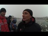 Впечатления Сергея в поездке на Лебединое озеро.