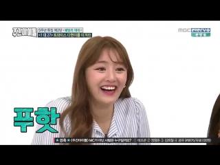 160727 Makes a cake with bodys GOT7vsBTOB @ MBC Weekly Idol