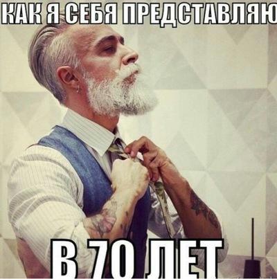 Николай Свердлов