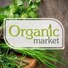 Organic Market|Магазин здорового питания Казань