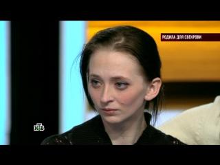 Продюсер Мария Тарханова на НТВ