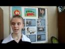 Г. Тукай Бәйрәм һәм сабыйлык вакыты читает Литовченко Арианна.