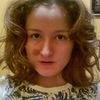 Galina Mendel