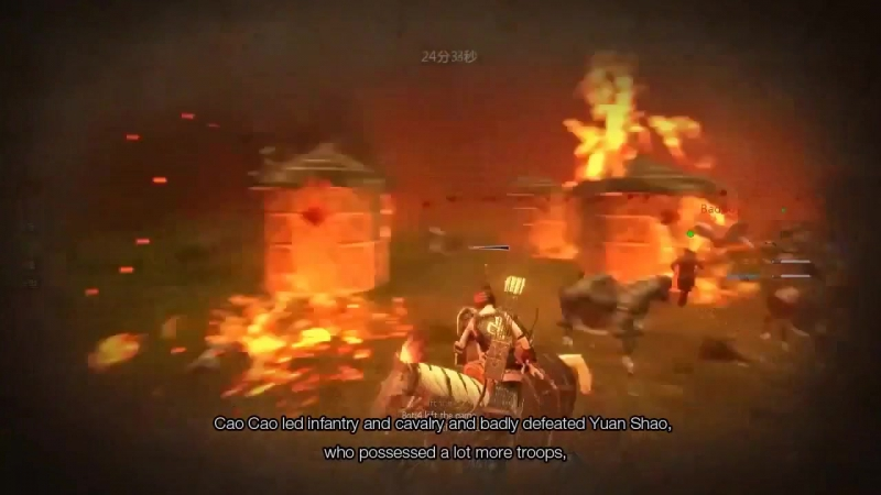 Tiger Knight׃ Empire War - What is Tiger Knight in Ancient China History؟