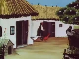 Жил был пёс в гоблинском