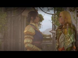 Dragon Age™ Инквизиция (2)