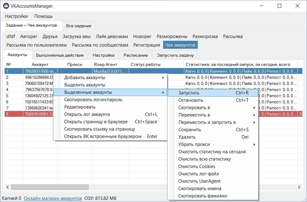 W1UkVyVBTk4.jpg