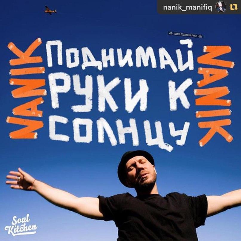 Валерий Евсиков | Москва