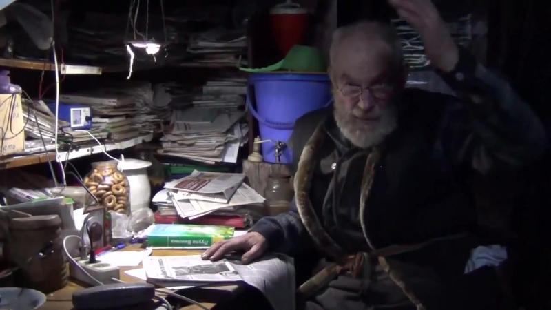 Володарский Борис - Алтайский старец׃ Мужчина и женщина, супружеский долг[1]