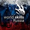 Волонтёры WorldSkills