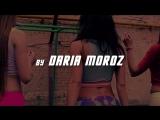 Favela Funk Choreo by Daria Moroz