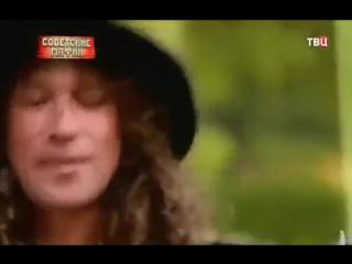 «Сильвестр» - Лидер Ореховской ОПГ. Жизненный путь криминального КОРОЛЯ МОСКВЫ