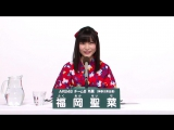 AKB48 Team B - Fukuoka Seina