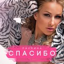 Паулина Дмитренко фото #48
