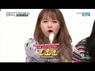 Weekly Idol 160831 Episode 266 English Subtitles