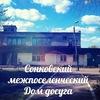Сонковский районный Центр культуры и досуга