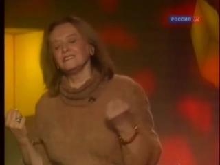 Маргарита Борисовна Терехова прочла стих Арсения Тарковского