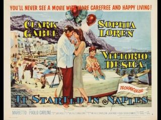 Это началось в Неаполе (1960)