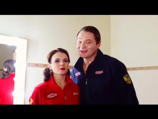 Мария Петрова и Алексей Тихонов приглашают красноярцев на ледовое шоу «Малыш и Карлсон»