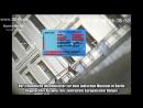 Ummeldung aus der BRD Genfer Abkommen Twin Boys Staatenlos Info Roban 2 0